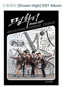 Dream High OST Album