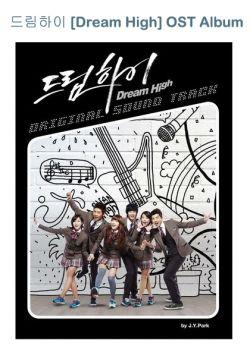 Dream High OST Album