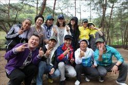1N2D - Actresses Special Episode