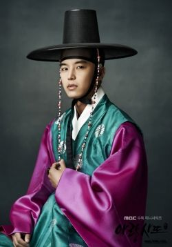 Yee Woo Jin as Joo Wal