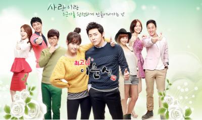 The Best Lee Soon Shin Korean Drama