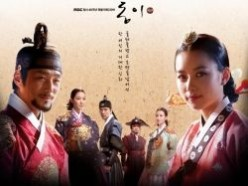Dong Yi - Korean Historical Drama 2010