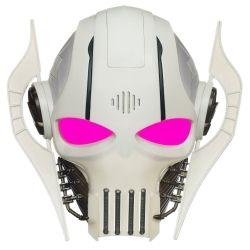 general grievous helmet mask