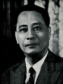 Manuel Roxas, 5th President of the Philippines, Mar Roxas' grandfather