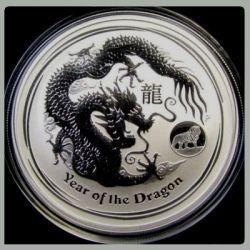 Australian Lunar Silver Dragon Bavarian Lion Privy