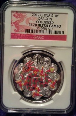 Colorized NGC MS 70 Chinese Lunar Dragon Silver Coin