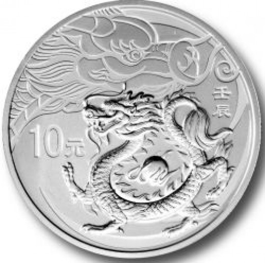 2012 Chinese Silver Dragon Coin