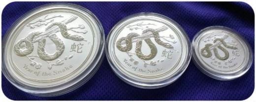 5 2 1/2 ounce 2013 Silver Australian Lunar Snake