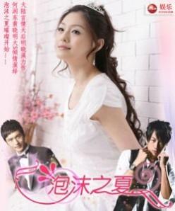 Top Asian Dramas