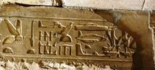 AIRCRAFT FROM ABYDOS,  EGYPT