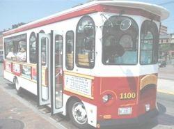 Portland Maine Trolley