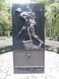 """""""Bois de la Brigade de Marine"""""""