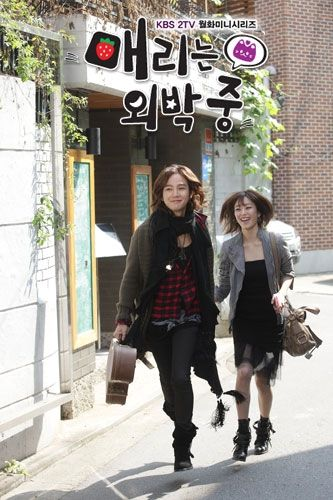 Jang Geuk Suk and Kim Hyo Jin