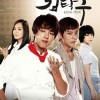 The Baker King (Korean Drama Series)
