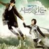 Secret Garden (Korean Drama TV Series)
