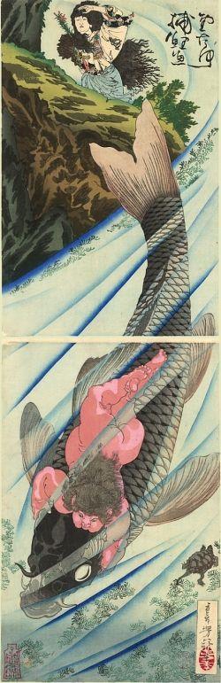 Kintaro Tale