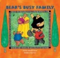 Meet the rest of Bear's family and learn about all of their busy activities. Smell, touch, taste and sound are all familiarized in this rhyming text, and there is a full spread family tree at the end.