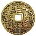 I-Ching Coin