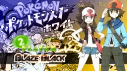 What is Pokémon Blaze Black and Pokémon Volt White DS Version?