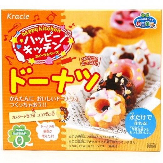 Popin' Cookin' Donuts