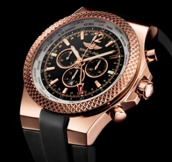 Watches: Guide to Buying a Rose Gold Watch