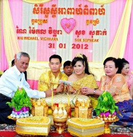 Holding of the Sword at Cambodia Khmer Wedding
