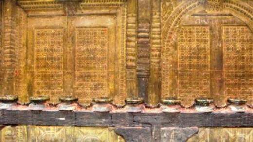 Gilded Door in Changu Narayan