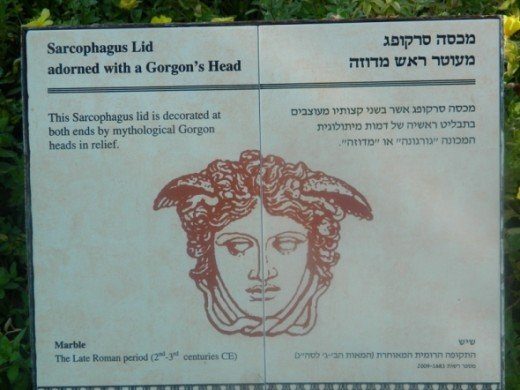 The sign explaining (in Hebrew and English) about the  Sarcophagus.