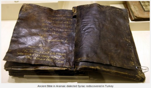 Ancient 1500 Year Old Bible