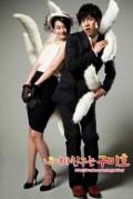Korean Drama : My Girlfriend is a Gumiho