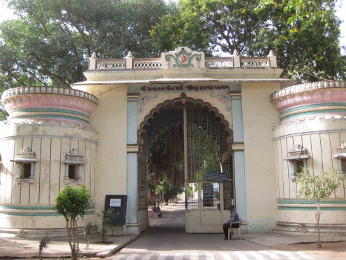 Main Gate (outermost), Agas Ashram