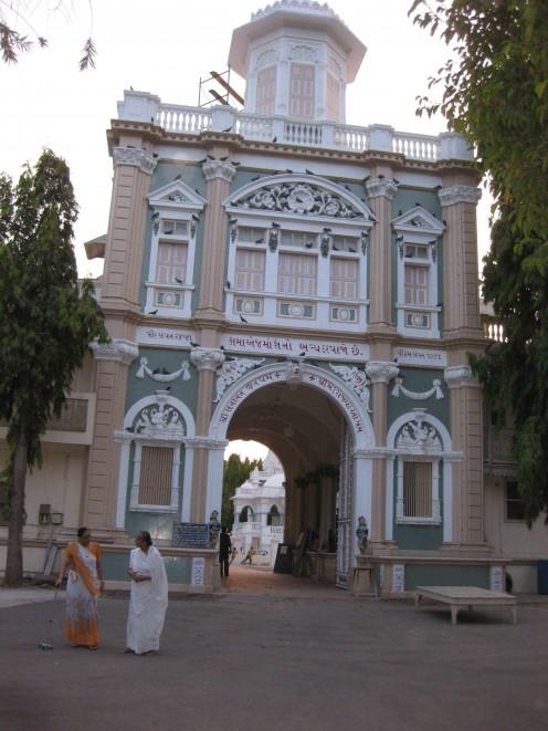Inner gate: Outside view