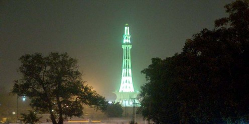 The minar e Pakistan monument