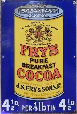 vintage ad public domain