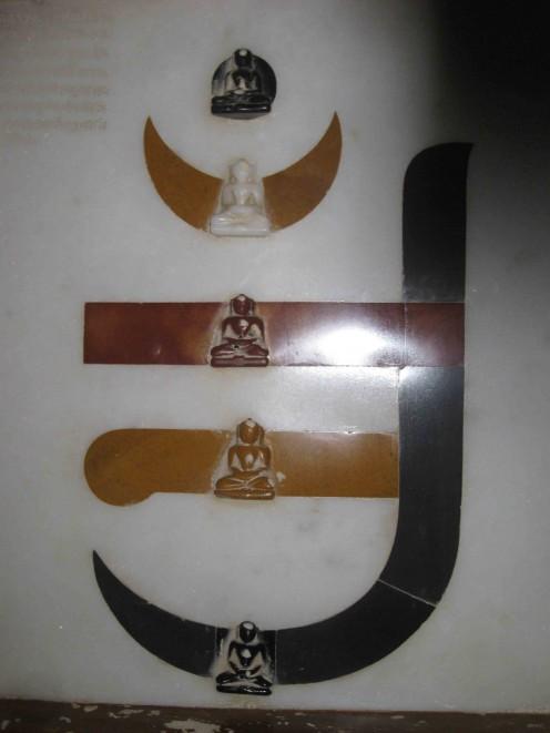 Jain sacred symbol Omkara with Pancha Parameshthi at Moti Shah ki Tunk
