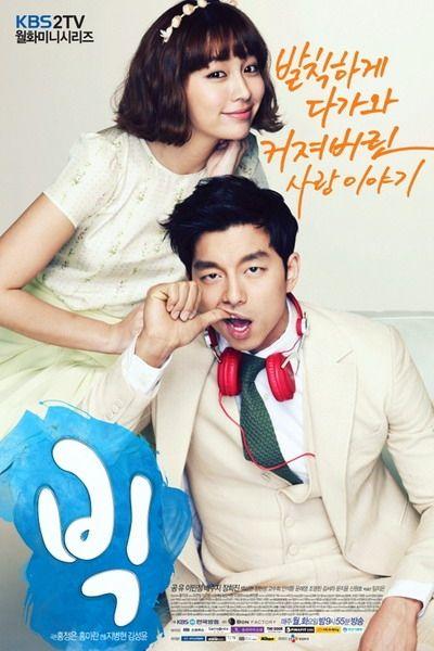 Lee Min Jung as Gil Da Ran and Gong Yoo as Seo Yoon Jae