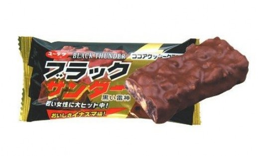 Black Thunder candy bar