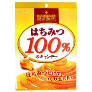 100% Honey Candy by Senjaku-Ame