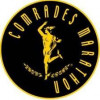 My View About Comrades Marathon In South Africa