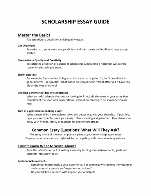 college admissions essay questions