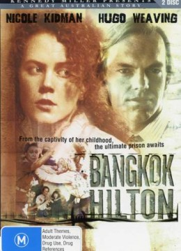 Current Australian DVD Cover