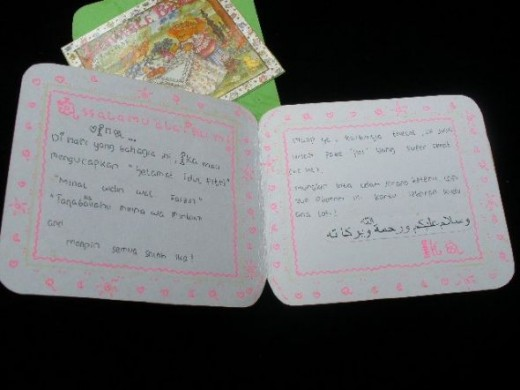 The side content of the card. This is a greeting card of Idul Fitri Holiday.