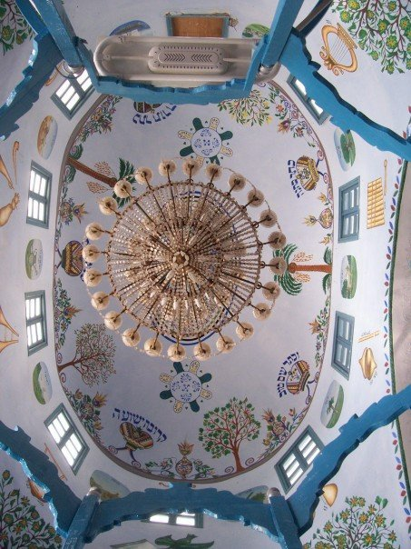 Ceiling of a synagogue in Safed (Zfat), one of the four holiest cities in Israel.