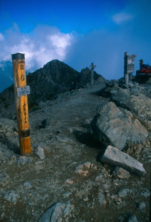 From the much-less climbed second highest summit in Japan, Kita dake, 10472'.