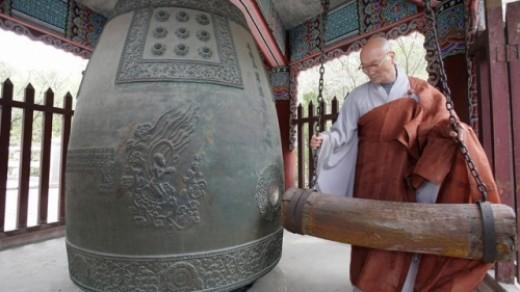 Japanese Buddhist Bell