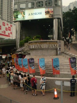 Entrance to the Tram which takes visitors to the Peak.  The line forms early in the afternoon so plan ahead.