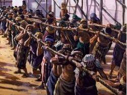 Hebrew slavery