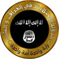 ISIS - The Greatest National Security Threat Since 9/11