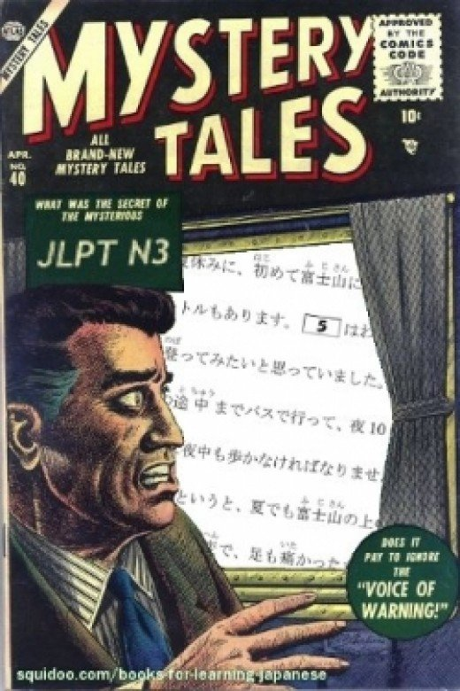 Mystery Tales of the As-Yet Unknown JLPT level n3!