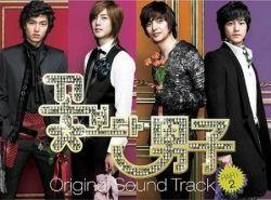 Download lagu duo unyu2 e masbuloh.